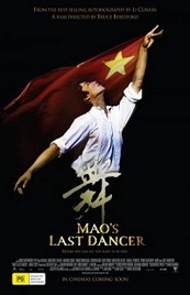 El ultimo bailarin de Mao