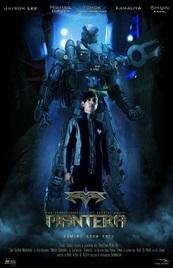 Ver Película Mantera (2012)