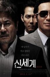Ver Película Operacion Nuevo Mundo (2013)