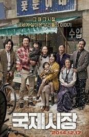 Ver Película Oda a mi padre (2014)