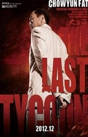 El ultimo gangster