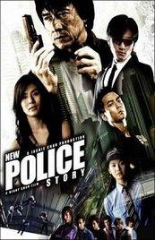New Police Story (Nueva historia policial)
