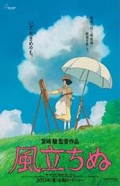 Ver Película El viento se levanta (2013)