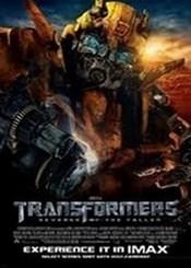 Ver Película Transformers 1 (2007)
