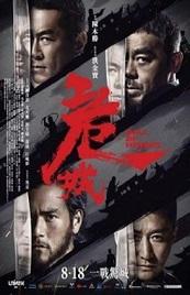 Ver Película Legión de héroes (2016)