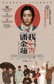 Ver Película Yo no soy Madame Bovary (2016)