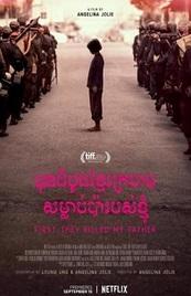 Ver Se lo llevaron: Recuerdos de una niña de Camboya