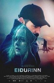 Ver Película Medidas extremas (2016)