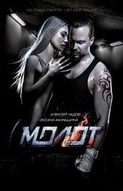Ver Película Versus (2016)