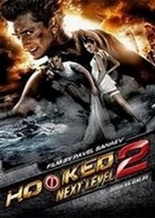 Ver Película Hooked 2 (2010)