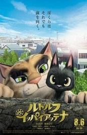 Ver Película Gatos. Un viaje de vuelta a casa (2016)