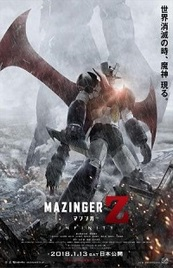 Ver Película Mazinger Z Infinity (2017)