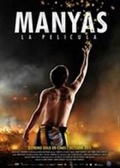 Ver Película Manyas: La pelicula (2011)