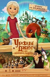 Ver Película Salvando al Reino de Oz (2017)
