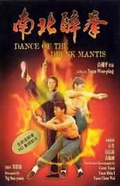 Ver Película La danza de la pantera borracha (1979)