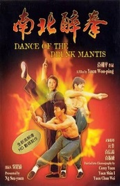 La danza de la pantera borracha