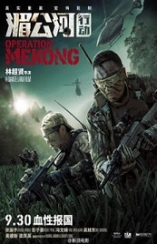 Ver Película Operation Mekong (2016)