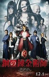 Ver Película Fullmetal Alchemist (2017)