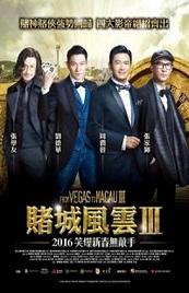 Ver Película De Vegas a Macau 3 (2016)