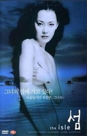 Ver Película La isla (2000)