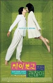 Ver Película Soy un cyborg (2006)