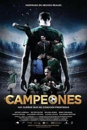 Campeones HD