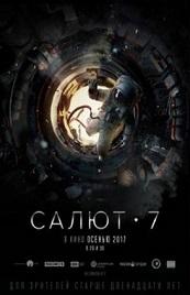 Ver Película Salyut-7: Héroes en el espacio (2017)