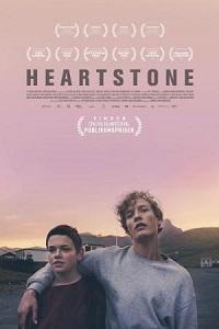 Ver Película Heartstone, corazones de piedra (2016)