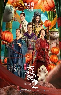 Ver Película Monster Hunt 2 (2018)