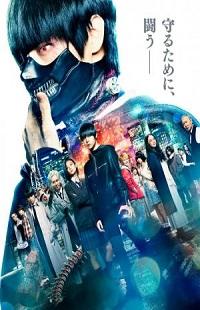Ver Película Tokyo Ghoul (2017)