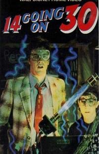 Ver Película De 14 a 30 años en 15 segundos (1988)