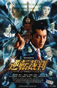 Ver Película Phoenix Wright: Ace Attorney (2012)