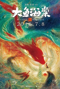 Ver Película Big Fish & Begonia (2016)