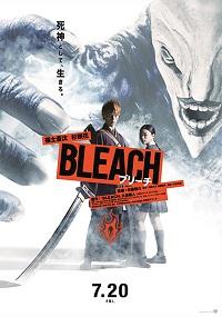 Ver Película Bleach (2018)