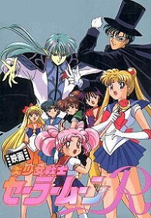Sailor Moon: La película
