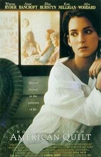 Ver Película Recuerdos de amores pasados (1995)