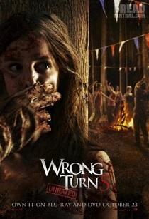 Ver Película Camino hacia el terror 5 (2012)