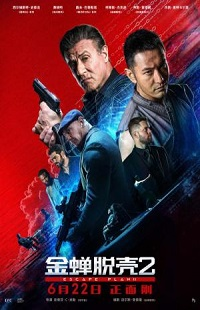 Ver Película Escape Plan 2: Hades (2018)