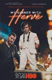 Ver Película Mi cena con Hervé (2018)