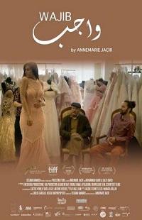 Ver Película Invitación de boda (2017)