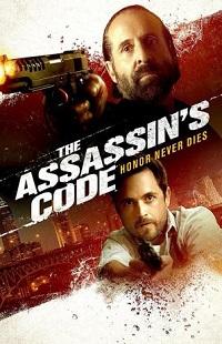 Ver Película El código del asesino (2018)