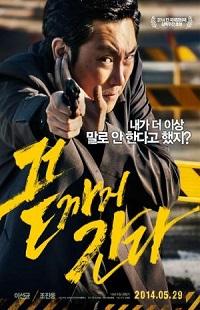 Ver Película Un día difícil (2014)
