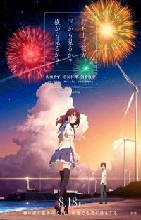 Ver Película Luces en el cielo (2017)