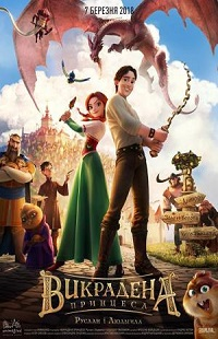 Ver Película La princesa encantada HD (2018)