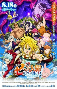 Ver Película The Seven Deadly Sins the Movie: Prisoners of the Sky (2018)