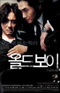 Ver Película Oldboy: Cinco días para vengarse (2003)
