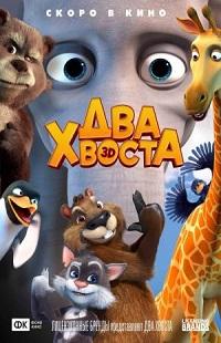 Ver Película Animales en apuros (2018)