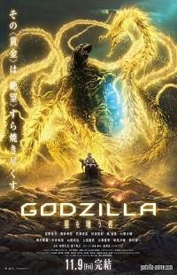 Ver Película Godzilla 3: El devorador de planetas (2018)