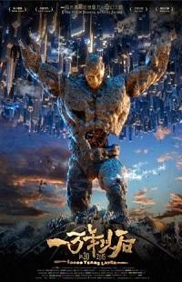 Ver Película 10000 años después (2015)