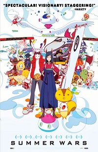 Ver Pelicula Summer Wars (2009)